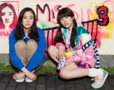 Japanese Girls Never Die (Photo credit: © 2016 Japanese Girls Never Die Film Partners)